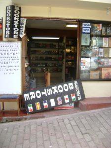 """Loja em Machupicchu A porta """"bloqueada"""" significa que o dono não está. Com este sinal, ninguém entra."""