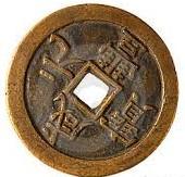 moeda chinesa: qual o significado?